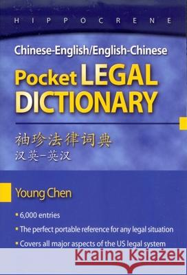 Chinese-English/English-Chinese Pocket Legal Dictionary Young Chen 9780781812153