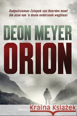 Orion Deon Meyer   9780798164825