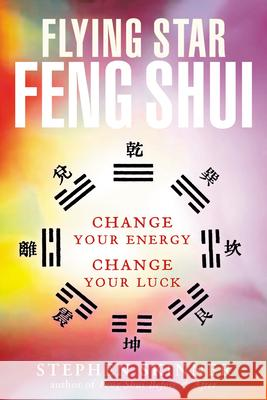 Flying Star Feng Shui Stephen Skinner 9780804834339