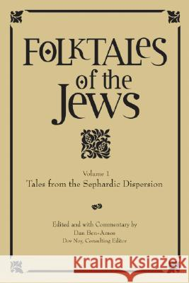 Tales from the Sephardic Dispersion Dan Ben-Amos Dov Noy Ira Shander 9780827608290