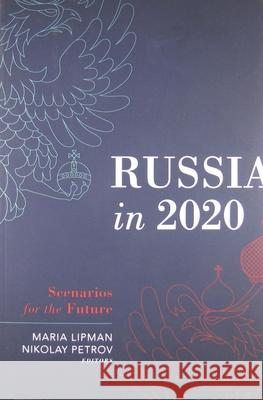 Russia in 2020: Scenarios for the Future Maria Lipman Nikolay Petrov 9780870032639 Carnegie Endowment for International Peace