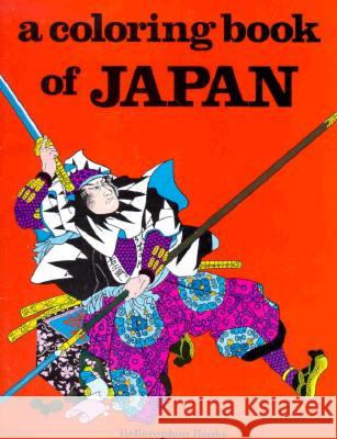 Japan Bellerophon Books                        Harry Knill 9780883880067