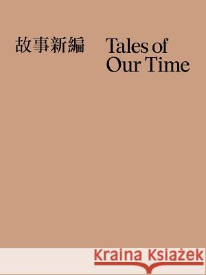 Tales of Our Time Xiaoyu Weng 9780892075294