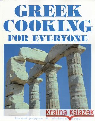 Greek Cooking for Everyone: Second Edition Theoni Pappas Elvira Monroe 9780933174610