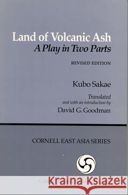 Land of Volcanic Ash: A Play in Two Parts, Revised Edition Kubo Sakae David G. Goodman 9780939657834