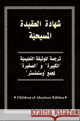 Confessions of Our Faith (Arabic) Bassam Chedid 9780979371820