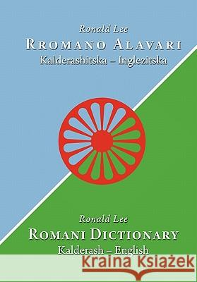 Romani Dictionary: Kalderash - English Ronald Lee Ian Hancock 9780981162645 Magoria Books