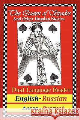The Queen of Spades and Other Russian Stories: Dual Language Reader (English/Russian) Alexander S. Pushkin Anton Pavlovich Chekhov Fydor Dostoyevsky 9780983150336