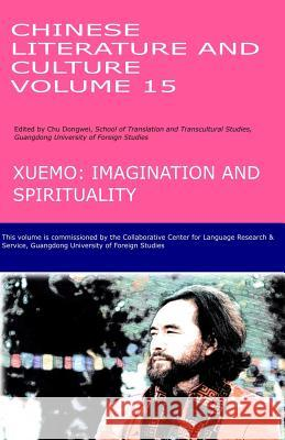 Chinese Literature and Culture Volume 15: Xuemo: Imagination and Spirituality Dongwei Chu 9781074087333
