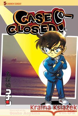 Case Closed, Volume 54: The Moving Shrine Room Gosho Aoyama 9781421565101