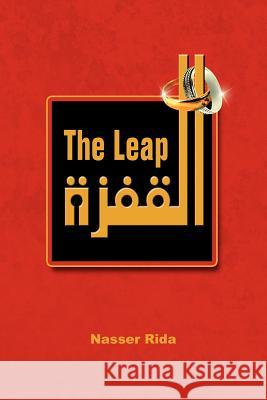 The Leap Rida Nasser Nasser Rida 9781425908195