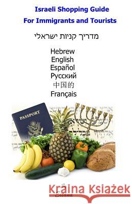 Israeli Shopping Guide for Immigrants and Tourists: Shopping Made Easy in Five Languages Andrea Napoli Perkins 9781456476410