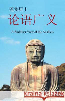 On the Generalized: A Buddhist View of the Analects  9781466999121