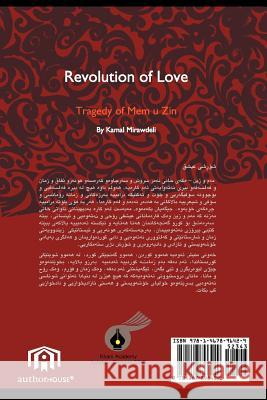 Revolution of Love: Tragedy of Mem U Zin Kamal Mirawdeli 9781467896429