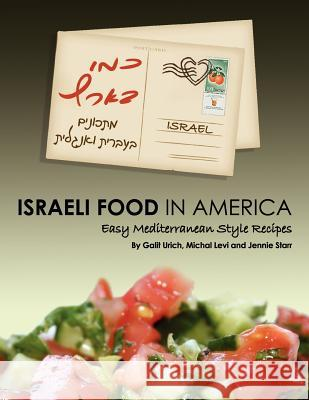 Israeli Food in America Galit Urich Michal Levi Jennie Starr 9781467900232