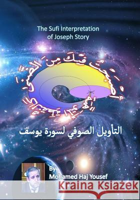 The Sufi Interpretation of Joseph Story: The Path of the Heart from Being to Annihilation and Then to Enduring Mohamed Ha 9781482022445