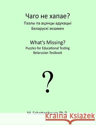 What's Missing? Puzzles for Educational Testing: Belarusian Testbook M. Schottenbauer 9781492155928