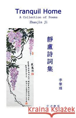 Tranquil Home: A Collection of Poems Zhaojin Ji 9781492817123