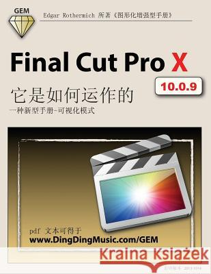 Final Cut Pro X - How It Works [chinese Edition]: A New Type of Manual - The Visual Approach Edgar Rothermich Jane Xu 9781492935780