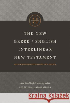 The New Greek-English Interlinear NT (Hardcover) Tyndale 9781496443984
