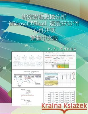 Microsoft(r)Excel SPSS: Book 4 Ping Yuen Py Cheng 9781499002645