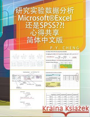 Microsoft(r)Excel SPSS: Book 5 Py Cheng 9781499002768