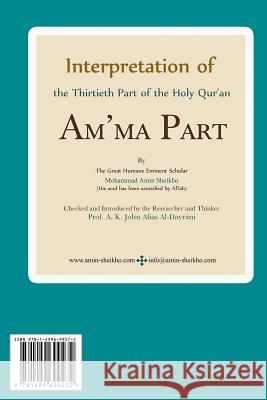 Interpretation of Amma Part