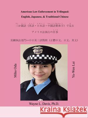 American Law Enforcement in Trilingual: English, Japanese, & Traditional Chinese Ph. D. Wayne L. Davis 9781504369107
