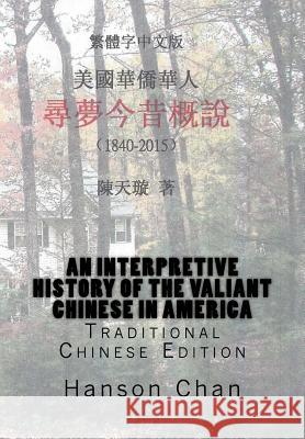 An Interpretive History of the Valiant Chinese in America Hanson Chan 9781519362025