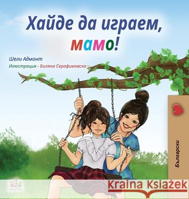 Let's play, Mom! (Bulgarian Edition) Shelley Admont Kidkiddos Books 9781525925467