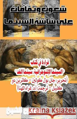 Peoples and Cultures on the Screen Mamdouh Al-Shikh 9781532913440