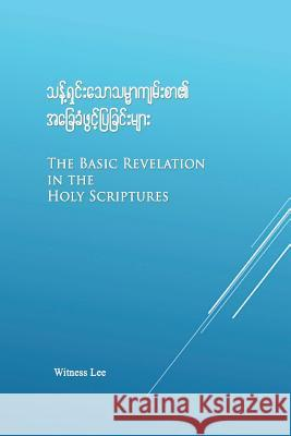 The Basic Revelation in Holy Scriptures Witness Lee 9781537784052