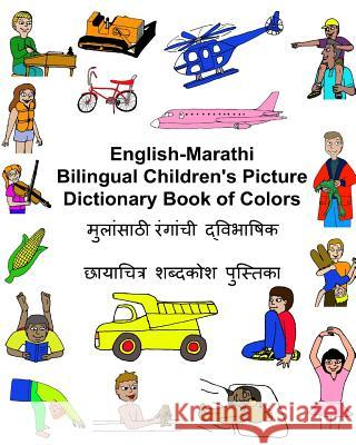 English-Marathi Bilingual Children's Picture Dictionary Book of Colors Richard Carlso Kevin Carlson 9781542701631
