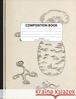 Composition Book: Graph Paper Get Creative Pages 9781548508289