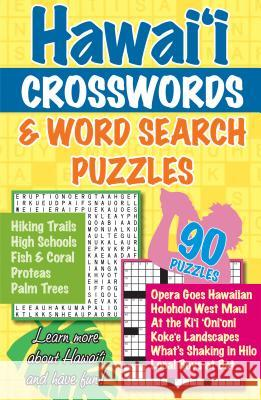 Hawaii Crosswords and Word Search Puzzles Mutual Publishing 9781566479394
