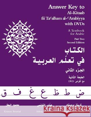 Answer Key to Al-Kitaab Fii Tacallum Al-Carabiyya: A Textbook for Arabicpart Two, Second Edition Kristen Brustad Abbas Al-Tonsi Mahmoud Al-Batal 9781589010970 Georgetown University Press