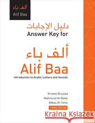 Answer Key for Alif Baa: Introduction to Arabic Letters and Sounds, Third Edition Kristen Brustad Mahmoud Al-Batal Abbas Al-Tonsi 9781589016347 Georgetown University Press