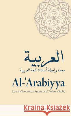 Al-Carabiyya: Journal of the American Association of Teachers of Arabic, Volume 44 and 45 Reem Bassiouney 9781589019485