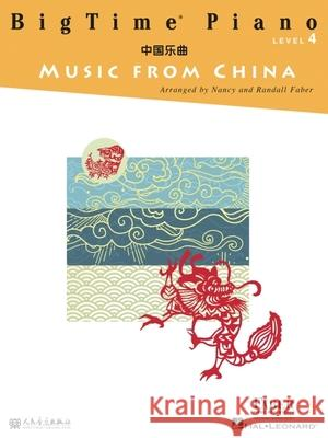 Bigtime Piano Music from China: Level 4 Nancy Faber Randall Faber 9781616777289 Faber Piano Adventures