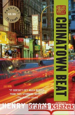 Chinatown Beat Henry Chang 9781616957179 Soho Crime