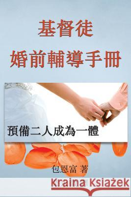 Premarital Counseling Cht: The Two Become One Paul J. Bucknell Yung-Hui Li 9781619930575