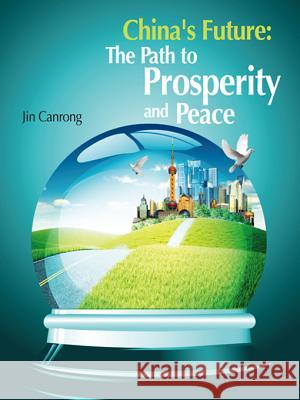 Major Issues and Policies in China's Financial Reform Canrong Jin   9781623200152