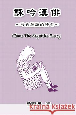 Chant the Exquisite Poetry Amy Liu 9781625032003