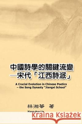 A Crucial Evolution in Chinese Poetics - The Song Dynasty