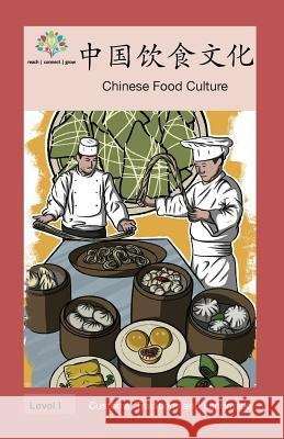中国饮食文化: Chinese Food Culture Washington Yu Ying Pcs 9781640400214