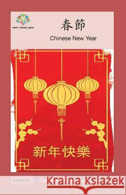 春節: Chinese New Year Washington Yu Ying Pcs 9781640400276