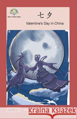 七夕: Valentine's Day in China Washington Yu Ying Pcs 9781640400320