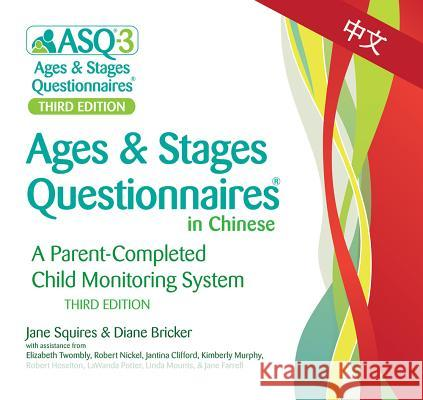 Ages & Stages Questionnaires (R) (ASQ (R)-3): Questionnaires (Chinese): A Parent-Completed Child Monitoring System Jane Squires Diane Bricker Ching-I Chen 9781681253367