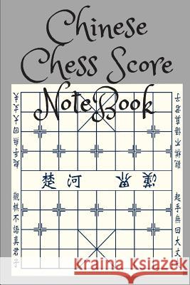 Chinese Chess Score Notebook Mike Murphy 9781717111609