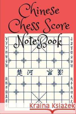 Chinese Chess Score Notebook Mike Murphy 9781717115263